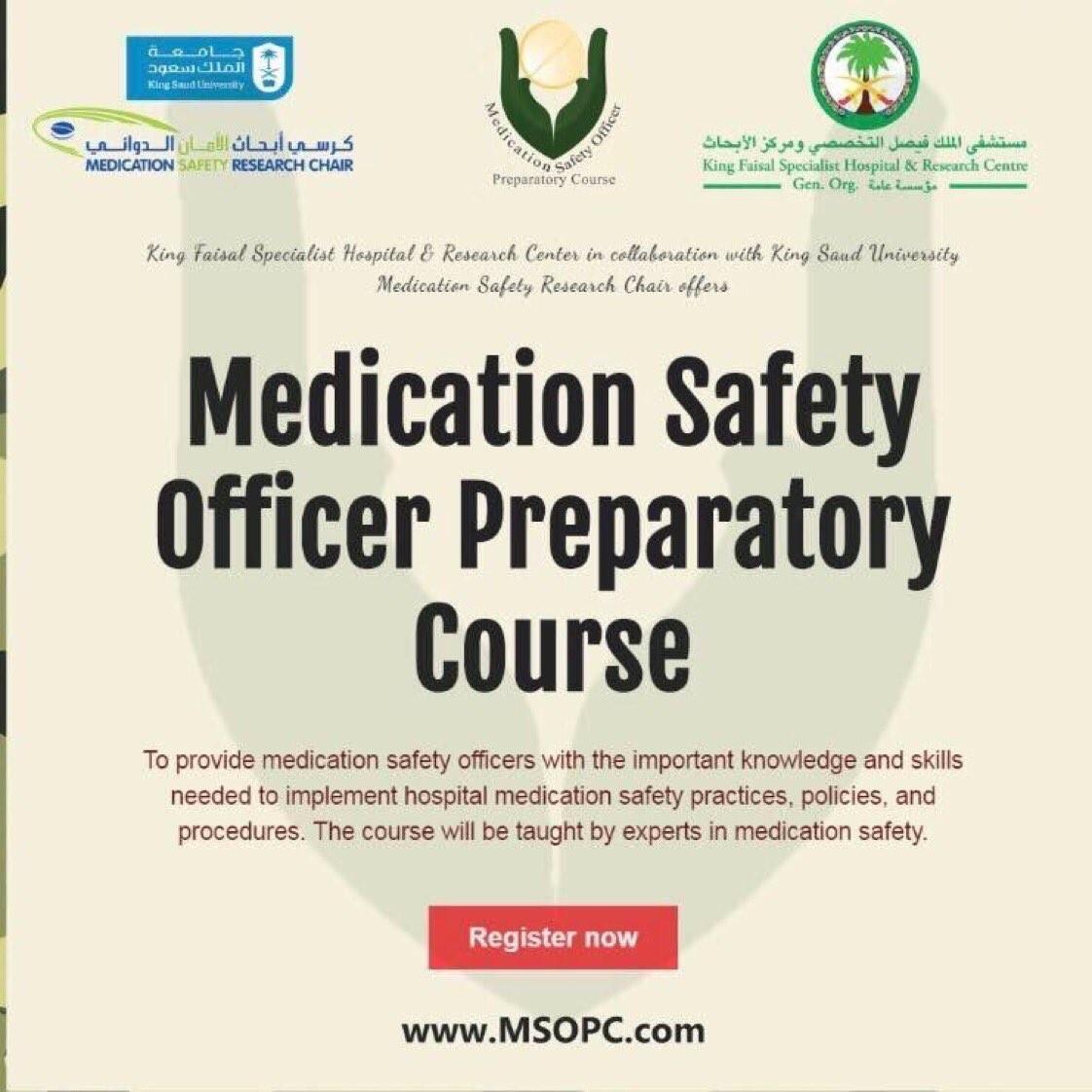 دورة ضباط الأمان الدوائي (Medication Safety Officer Preparatory Course)